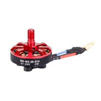 Walkera Runner 250 Advance CW Brushless Motor (R) Runner 250R-Z-09