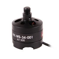 Walkera Tali H500 Brushless Motor (levogyrate thread is counterclockwise) Tali H500-Z-11