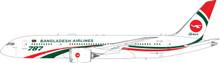Phoenix Biman Bangladesh Boeing 787-8 S2-AJU 1/400