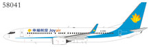 NG Models Joy Air Boeing 737-800/w B-208V Joy Air's first 737  1/400 NG58041
