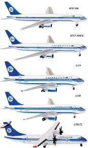 Hogan Azerbaijan Airlines Set ATR-721 A319 A320 B757-200 B767-300ER 1/500