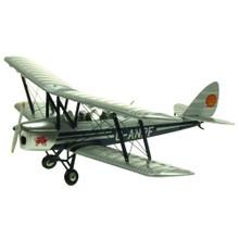 Aviation72 DH82a TIGER MOTH G-ANRF 1/72 AV7221006