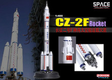 Dragon Space CZ-2F  Space Rocket 1/400 DW56253