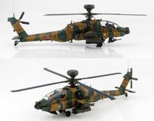 HobbyMaster AH-64D Longbow Apache JGSDF, 2010s -Ltd800 June 2019 1/72 HMH1205