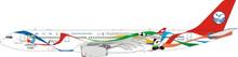 Phoenix Sichuan Airlines Airbus A330-300 Chenghu 2021 B-5945 1/400