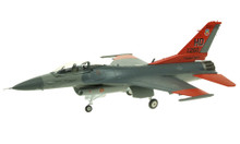 Sky Guardians F-16 Victim Viper 260 1/72