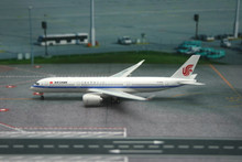 Phoenix Air China Airbus A350-900 1/400
