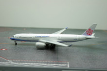 Phoenix China Airlines Airbus A350-900 1/400