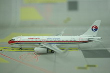Phoenix China Eastern Airbus A320 'Sharklets' 1/400