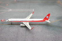 Phoenix Sichuan Airlines Airbus A321 'Sharklets' 1/400