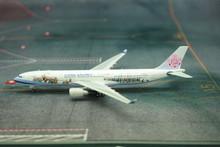 Phoenix China Airlines Airbus A330-300 'Masalu! Taiwan' 1/400