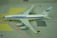 Phoenix Domodedovo Ilyushin IL-96-300 1/400