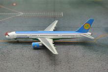 Phoenix Uzbekistan Boeing 757-200 1/400
