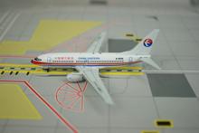 Phoenix China Eastern Boeing 737-700 (B-5095) 1/400