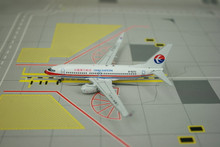 Phoenix China Eastern Boeing 737-700 (Winglets) 1/400