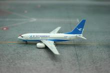 Phoenix Xiamen Boeing 737-700 (New Colours) 1/400