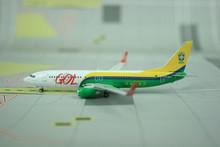 Phoenix GOL Boeing 737-800 'Brasil' 1/400