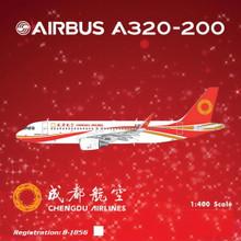 Phoenix Chengdu Airlines Airbus A320 'Sharklets' 1/400