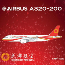 Phoenix Chengdu Airlines Airbus A320 1/400