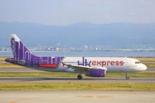 Phoenix HK Express Airbus A320 1/400