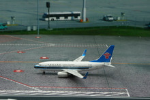Phoenix China Southern Boeing 737-700 (winglets) 1/400