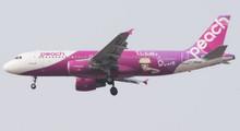 Phoenix Peach Airbus A320 'JA804P' 1/400