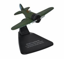Oxford Diecast Polikarpov Chinese Air Force 1/72