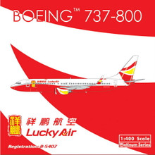 Phoenix Lucky Air Boeing 737-800 '祥鵬' 1/400