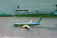 Phoenix Tuifly Boeing 737-800 Tropifrutti 'Scimitar Winglets' 1/400