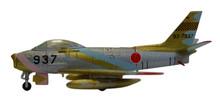 Hogan Japan Air Self-Defense Force F-86F SABER BLUE IMPULSE 'gold' 1/200