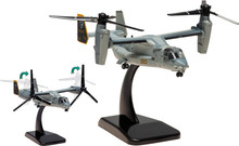 "Hogan US Marines MV-22B VMM-165 ""White Knights"" 1/200"