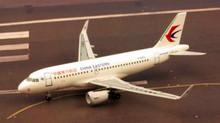 AeroClassics China Eastern Airbus A319s B-6470 1/400