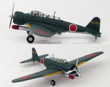 "HobbyMaster Nakajima B5N1 ""Kate"" Type 97 1/72"