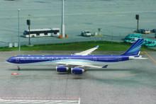 """Phoenix Azerbaijan Airbus A340-600 """"new colors"""" 1/400 4K-AI08"""