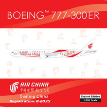 "Phoenix Air China Boeing 777-300ER ""Smiling China"" 1/200 B-2035"