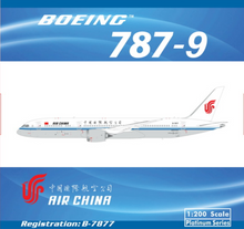 Phoenix Air China Boeing 787-9 B-7877 1/200