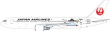 Phoenix JAL Japan Airlines Boeing 767-300ER JA659J 1/400