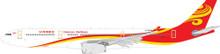 Phoenix Hainan Airlines Airbus A330-300 B-8016 1/200