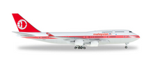 Herpa Malaysia Airlines Boeing 747-400 - Retro colors 1/500