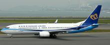 JC Wings Mandarin Boeing 737-800 B-18659 1/200