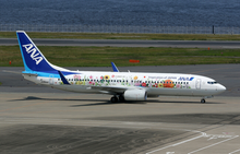 "Phoenix ANA All Nippon Boeing 737-800 ""Flower Jet"" JA85AN 1/400"