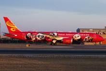 "Phoenix Hainan Airlines Boeing 787-9 ""Kung Fu Panda"" B-6998 1/400"