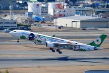 """Phoenix EVA Air Airbus A330-300 """"BAD BADTZ-MARU"""" B-16331 1/200"""