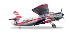 Herpa Aeroflot Polar Aviation Antonov AN-2 - CCCP-32338 1/200