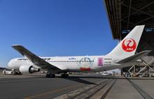 Phoenix JAL Japan Airlines Boeing 767-300ER JA622J 1/400