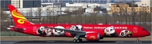 "JC Wings Hainan Airlines Boeing 787-9 ""Kung Fu Panda 2"" B-6998 1/200 XX2087"