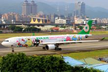 Phoenix EVA Air Airbus A330-300 'Celebration Flight' B-16333 1/400