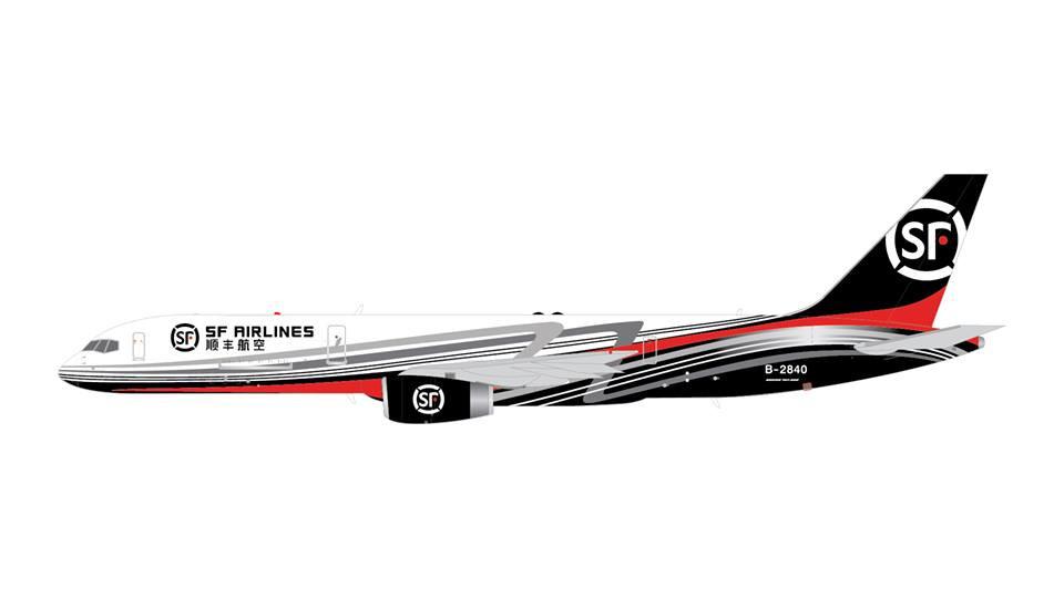 Gemini Jets 1:200 American Airlines Boeing 757-200 N203UW G2AAL767 Model Plane