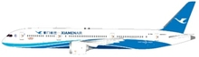 JC Wings Xiamen Airlines Dreamliner Boeing 787-9 B-1566  1/400 JCLH4038