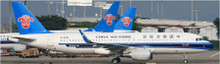 JC Wings China Southern Airlines Airbus A320 B-8546 1/200 JCKD4678